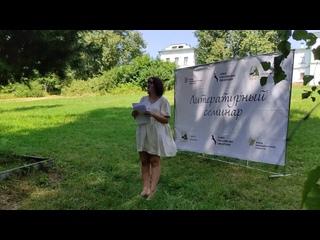 Video by Lyubov Kreshtopova
