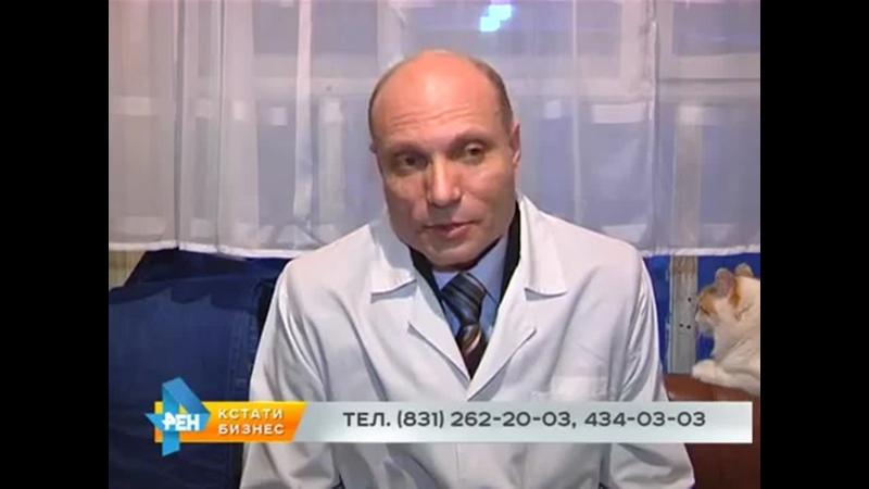 Нижегородская Неотложка Программа Личный врач