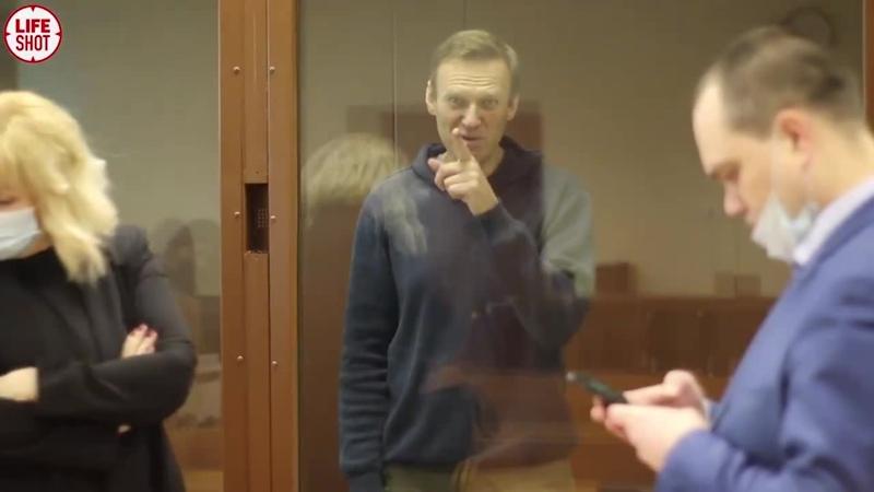 16 февраля 2021 очередное заседание в Бабушкинском суде по делу Навального