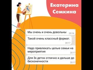 Видео от КИНДЕРИКА|ДЕТСКИЙ ЦЕНТР|СМОЛЕНСК
