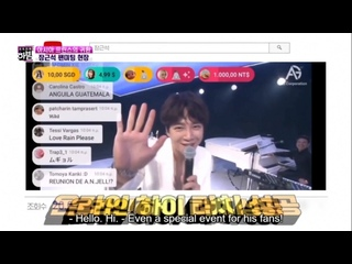 Late Night E News  JKS [Eng Sub]