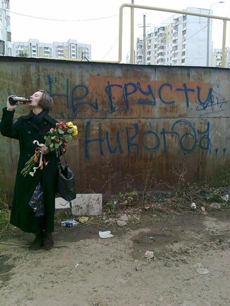 Света Кириевская, Россия