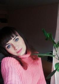 Natalya Belyaeva  nackt