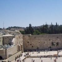 """Еврейские экспресс-знакомства """"AHAVA"""""""