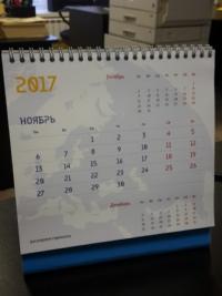 Антон Ляпцев фото №17