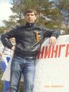 Персональный фотоальбом Сергея Побережнюка