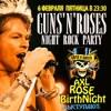 6.02 - Guns N' Roses - Night Rock Party - 23:30