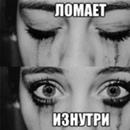 Личный фотоальбом Насти Манчук