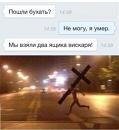 Илья Темников, 32 года, Москва, Россия