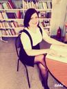 Фотоальбом Тани Третьяковой