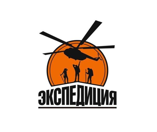 Экспедиция Интернет Магазин Москва Каталог Официальный Сайт
