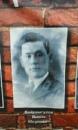 Персональный фотоальбом Софии Билаловой