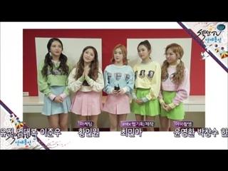 160103 Section TV (Corte)| Red Velvet