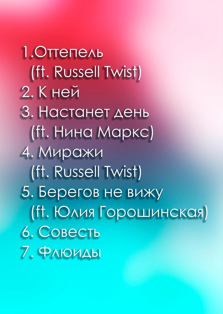 фото из альбома Никиты Клименко №13