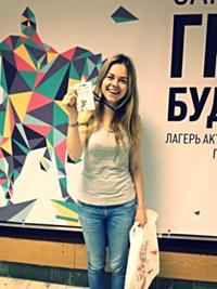 Анна Ростикова фото №50