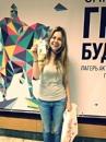 Анна Ростикова фотография #50