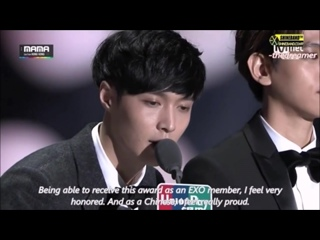 [ENG] 141203 EXO LAYs speech cut during the Artist of the Year in Asia Award in MAMA HK 2014