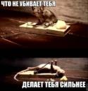 Фотоальбом Дмитрия Курицына
