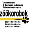 Все для животных   zookorobok