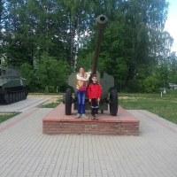 Евгения Караваева