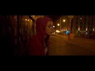 Кошмар / Der Nachtmahr (2015) рус.суб.