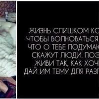 AlinaMazloeva