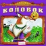 Детское издательство елена