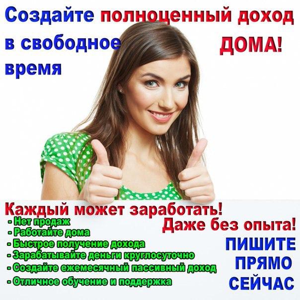 фото из альбома Ольги Романовой №3