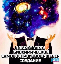 Виталий Данилин фото №18