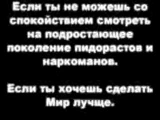 зоофил эротика анал инцест спирс фото проститутки фабрика звезд