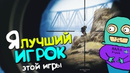Landstop Dmitriy | Воронеж | 47