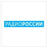 """Реклама на """"Радио России"""" в Санкт-Петербурге"""