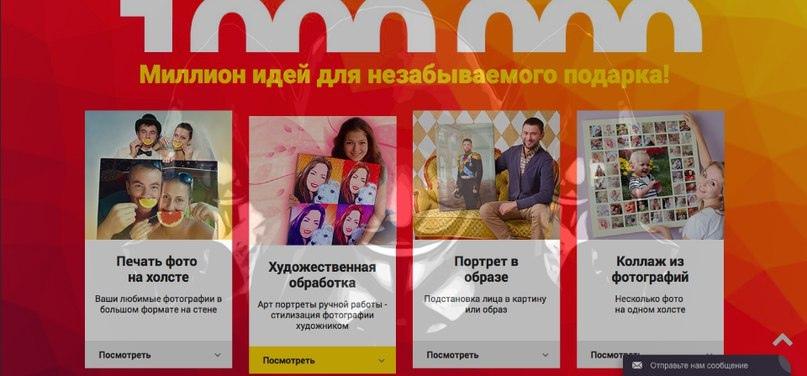 Полный сайт можете посмотреть по ссылке : http://quickshock.ru/portret/