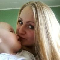 Фотография страницы Айли Селезнёвы ВКонтакте