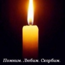 Фотоальбом Yana Sergeevna