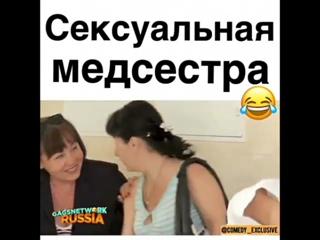 #медсестра #медсестры #больница #боль #смех #прико... Погода в городах России