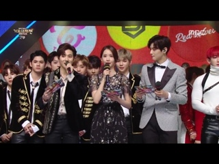 [VK][171231] MONSTA X Opening + Ending @ MBC Gayo Daejejeon : The FAN