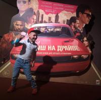 Ирина Темникова фото №26