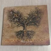 CD «Эффект Бабочки 2: Своя Земля» (Digipack)