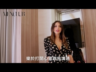 Celine Farach Interview and Weather Report - Tokyo, Japan by MenClub