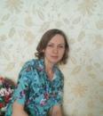 Личный фотоальбом Кристины Васюковой