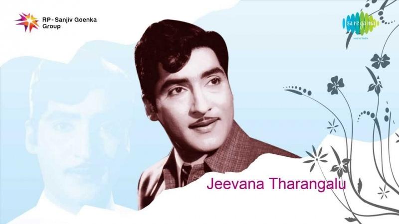 Jeevana Tarangalu 1973 Telugu Movie Video Songs ll Video Jukebox ll Sobhan Babu Krishnamraju Vanisree
