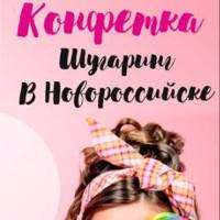 Фотография Екатерины Киреевой