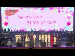 180405 Spring is Coming Inter-Korean Peace Concert in PyongYang 2018 (FULL) (Radio SaturnFM )