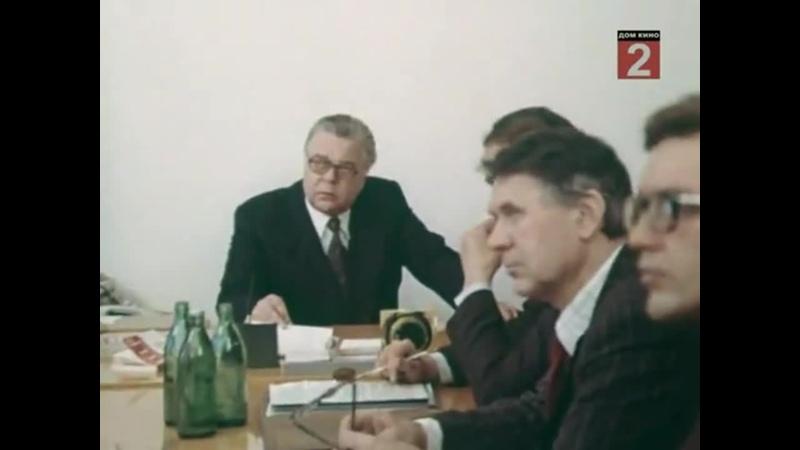 Выгодный контракт 1979 4 серия Детектив