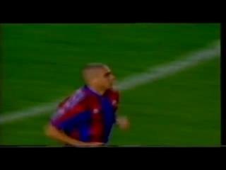Fenomeno [Ronaldo Luis Nazario de Lima] - season 96/97 FC Barcelona