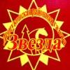Лешуконская газета Звезда