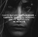 Фотоальбом Виктории Бельской