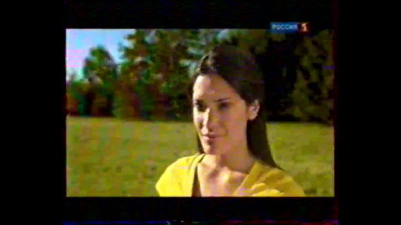 Анонс и реклама Россия 1 15 05 2011 2