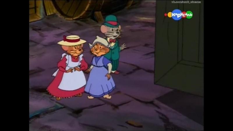 Приключения отважных кузенов 41 45 серии